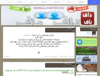 khoshgla.parsunit.com screenshot