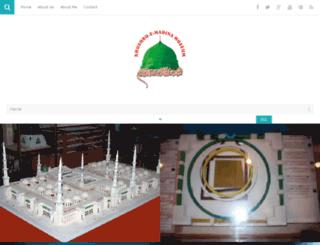 khushbuemadinamuseum.com screenshot