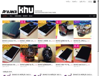 khvirus.me screenshot