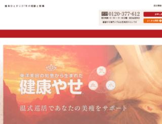 ki-esthe.co.jp screenshot