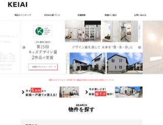 ki-group.jp screenshot