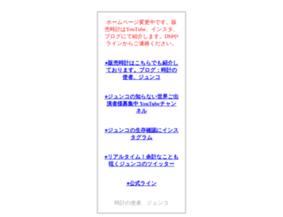 ki-watch.com screenshot