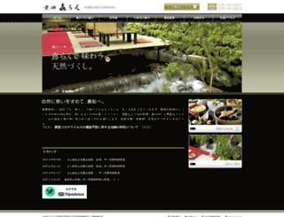 kibune-kiraku.jp screenshot