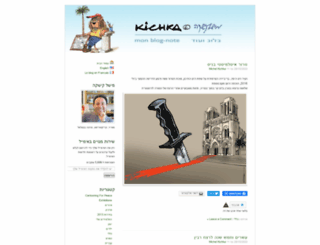 kichka.com screenshot