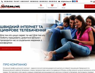 kichkas.net screenshot