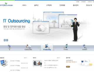 kico.co.kr screenshot