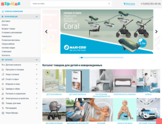kid-mag.ru screenshot
