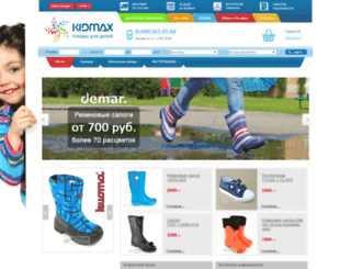 kidmax.ru screenshot