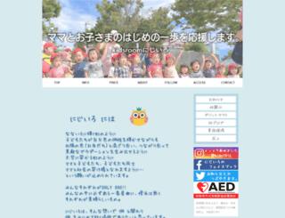 kids2416.com screenshot