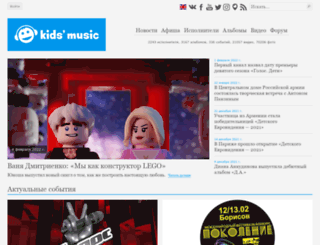 kidsmusic.info screenshot