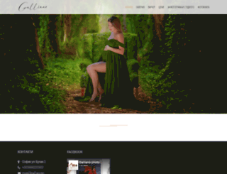kidswholesale.eu screenshot