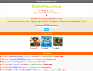 kiduwap.com screenshot