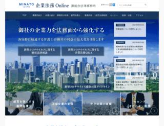 kigyou-houmu.com screenshot