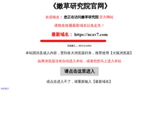 kiichimaja.com screenshot