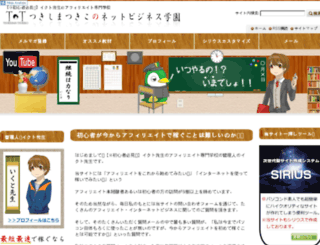 kijisaku.com screenshot