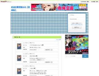 kimidori.sns-park.com screenshot