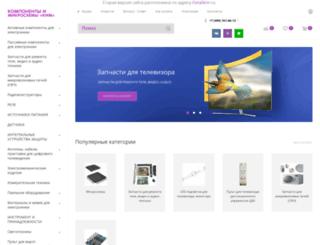 kimkit.ru screenshot