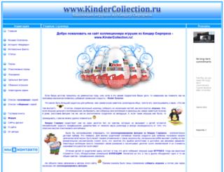 kindercollection.ru screenshot