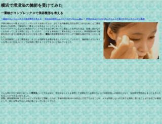 kinderspaces.net screenshot