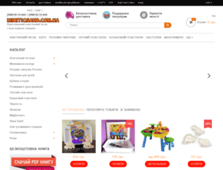 kineticsand.com.ua screenshot