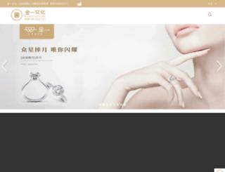 king1.com.cn screenshot