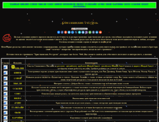 kingdomjc.com screenshot