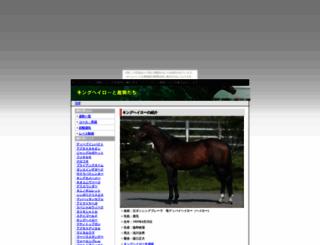 kinghalo.ehoh.net screenshot