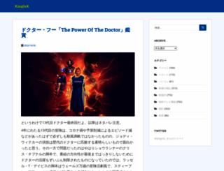 kingink.biz screenshot