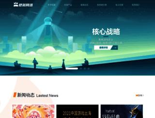kingnet.com screenshot