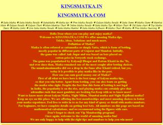 kingsmatka.in screenshot