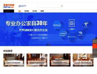 kinhom.com screenshot