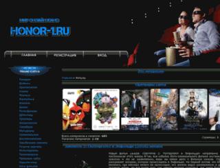 kino-mironline.ru screenshot