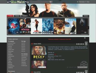 kino-mixi.ru screenshot