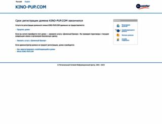 kino-pup.com screenshot