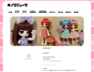 kinokojuice.com screenshot