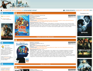 kinolive.net screenshot