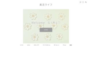 kinomama.jp screenshot