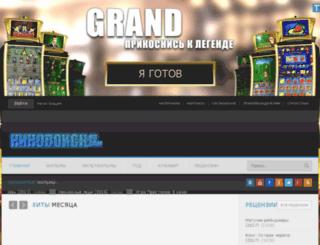 kinopoisk.ru.com screenshot