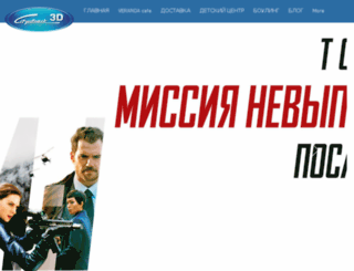kinosputnik.ru screenshot