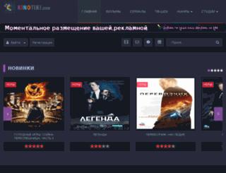 kinotiki.com screenshot