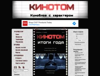 kinotom.com screenshot