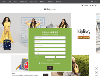 kipling.com.cn screenshot