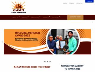 kiranvillage.org screenshot