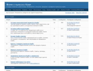 kirby-forum.ru screenshot