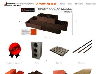 kirpcentr.ru screenshot