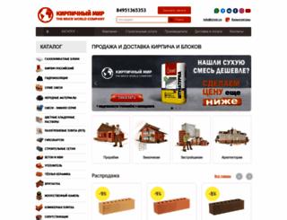 kirpichclub.ru screenshot