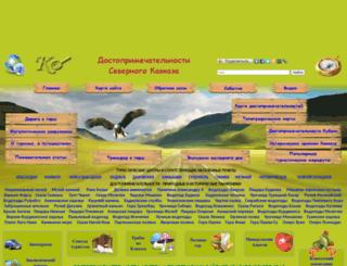 kishar.ru screenshot