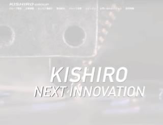 kishiro-g.co.jp screenshot