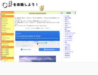 kisoplus.com screenshot