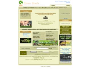 kissankerala.net screenshot